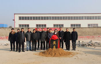 腾越新厂开建奠基仪式