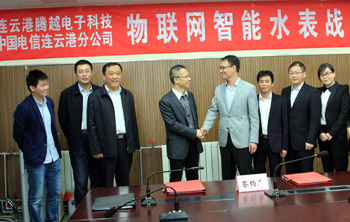 腾越和中国电信签约