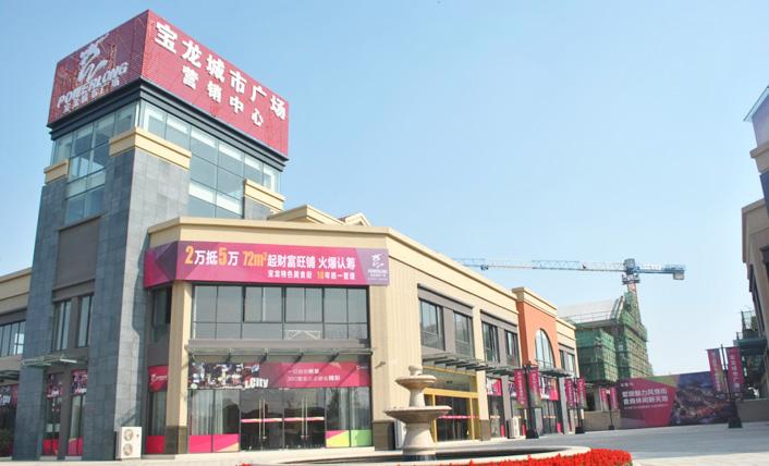 镇江宝龙商场ic卡智能水表案例