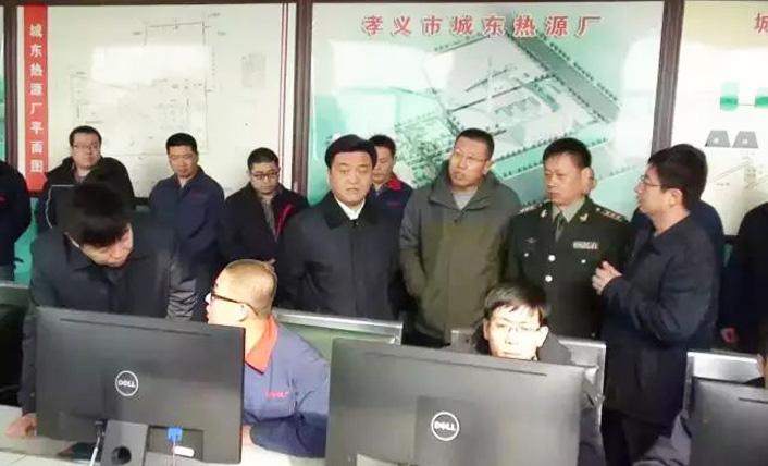 孝义热力公司IC卡超声波热量表案例