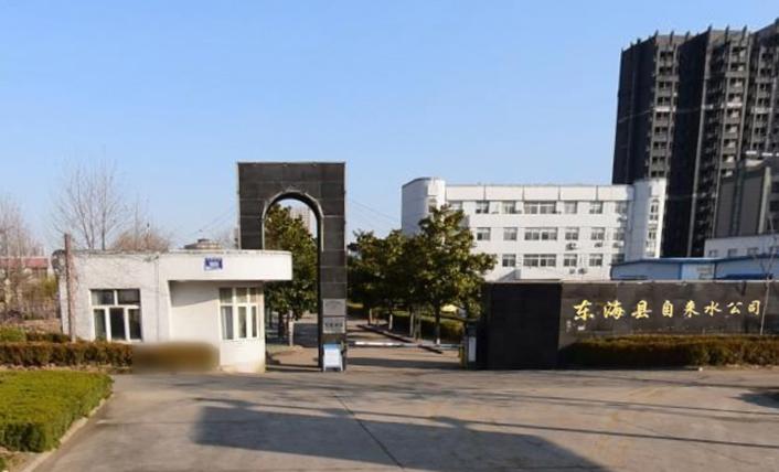 东海县自来水公司光电直读远传水表案例