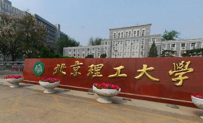 北京理工大学(食堂)超声波热量表案例