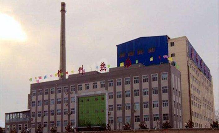 忻州热力公司超声波热量表案例