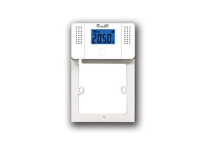 智能室温采集器(NB-IoT)