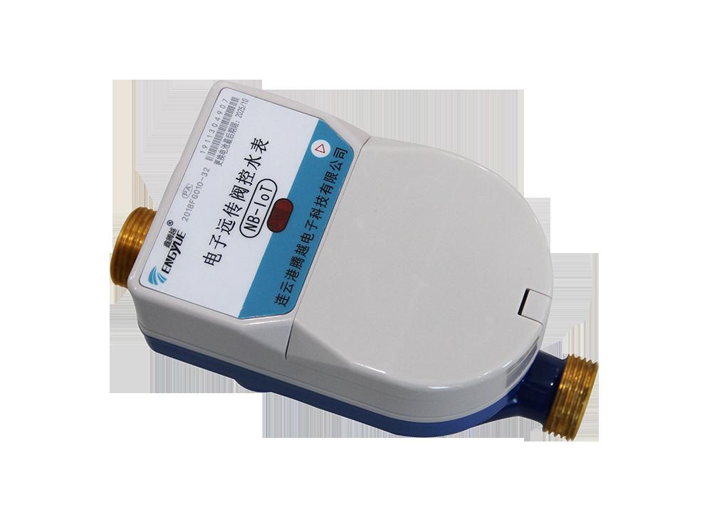 物联网水表(NB-IoT)LXSZ-C系列
